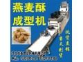 河北龙麦食品机械有限公司。电话:13483711188