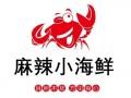 『炎炎夏日,不在海边吃海鲜』  开盖即食小海鲜重磅推荐!!!