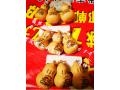鸡泽魏青出售各种各样的大小葫芦,手盘小葫芦。
