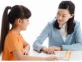 拼团家教来喽,孩子自己找伙伴(三人及三人以上)。