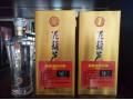 泥葫芦酒300一箱(6瓶装)欢迎订购